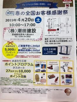97A51F9F-F2A2-443A-8183-741EB36E999A.jpeg